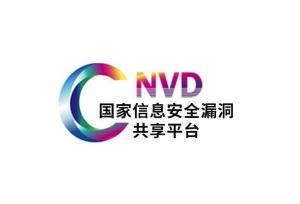 CNVD漏洞周报2021年第36期
